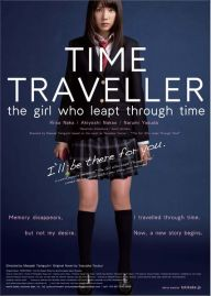 The-Girl-Who-Leapt-Through-Time